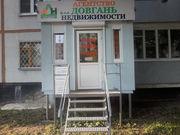 Агентство недвижимости «ДОВГАНЬ» приглашает на работу агентов по недви